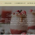sweetsour1